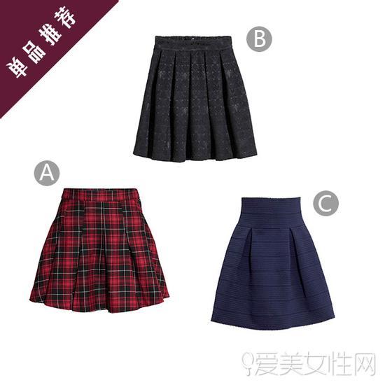 裙装单品推荐